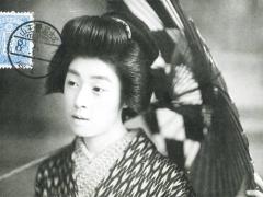 Geishakarte