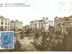 Belgrade Une vue sur la rue de Karageorge