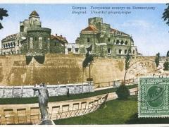 Beograd L'institut geographique