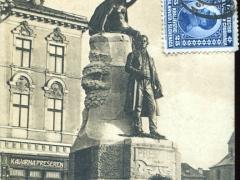 Ljubljana Presernov spomenik