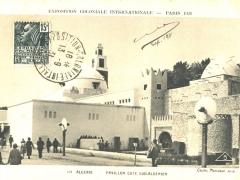 Algerie Pavillon Cote Sud Algerien