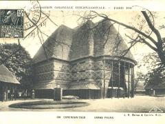 Cameroun Togo Grand Palais