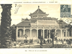 Pavillon de la Cochinchine