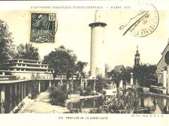 Pavillon de la Guadeloupe