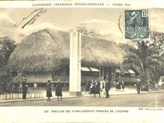 Pavillon des Etabilssements Francais de L'Oceanie