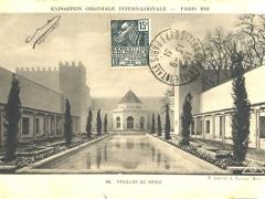 Pavillon du Maroc
