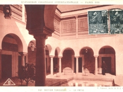 Section-Tunisienne-Le-Patio