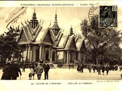 Selection de L'Indochine Pavillon du Camobodge