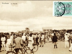 Kinshasa Le Marche