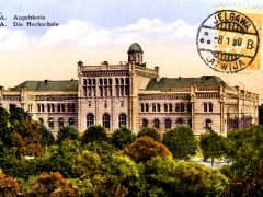 Riga die Hochschule