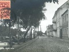 Jelqava Upes iela