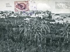 Jaffa-Blick-von-Hardeggs-Hotel