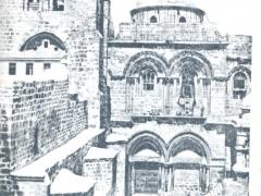 Facade des Heiligen Grabes