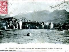 Mont-Ida-Ruines-du-Palais-de-Phaestos