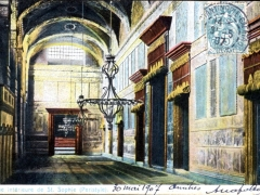 Vue interieure de St Sophie Peristyle