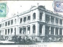Bureau de la Compagnie du Canal a Sues