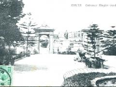 Entrance Maglio Garden