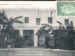 Beni-Mellal-La-Bureau-de-Renseignements