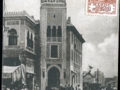 Casablanca Compagnie Algerienne