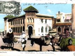 Casablanca La Banque d'Etat au Maroc