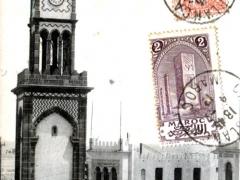 Casablanca La Tour de l'Horloge