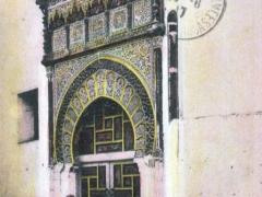 Casablanca Porte Arabe