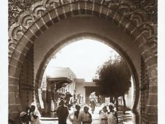 Casablance La Porte du Quatier Reserve