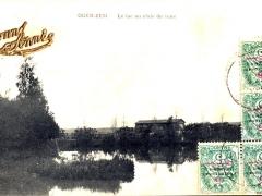 Oued Zem Le lac au clair de lune