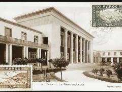 Rabat Le Palais de Justice