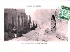 Agadir La Rue Principale