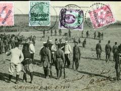 Instraction de la Police marocaine Meknes 4 Postämter
