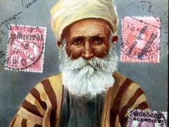 Einheimischer Meknes 4 Postämter