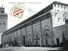 Marrakech Mosquee Moulai Iazid