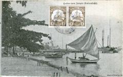 Hafen von Jaluit Teilansicht