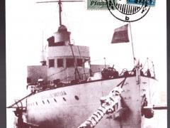 Schiff Fotokarte