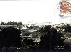 Jalapa Panorama