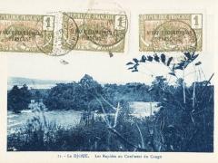 Le Djoue Les Rapides au Confluent du Congo