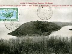 Vue-du-Lualaba-se-jetant-dans-le-lac-Moero