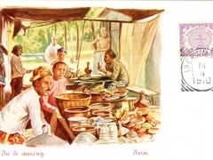 Java in de Warong