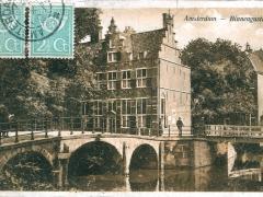 Amsterdam Binnengasthuis
