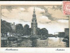 Amsterdam Montelbaanstoren