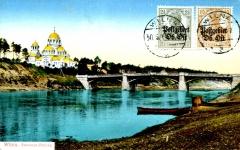 Wilna-Swerinez-Brücke