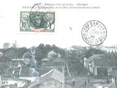 Dakar-Perspective-de-la-Rue-Vincens-dans-le-haut