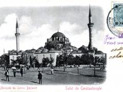Constantinople Mosquee du Sultan Bayazid