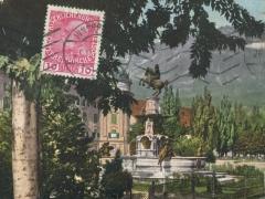 Innsbruck Leopoldsbrunnen