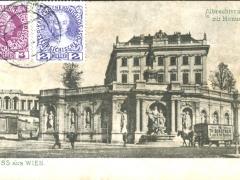 Wien Albrechtsrampe mit Monument