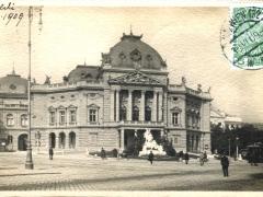 Wien Deutsches Volkstheater