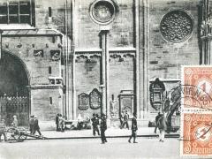 Wien Dom und Metropolitan Pfarrkirche zu St Stephan Teilansicht