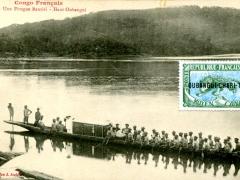 Une-Pirogue-Banziri