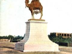 Khartum Gordon Pasha